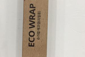 Eco Wrap