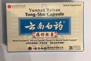 Yunnan Baiyao Tong-shu Capsule Herbal Supplement