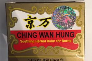 Soothing Herbal Balm For Burns