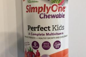 Chewable Dietary Supplement