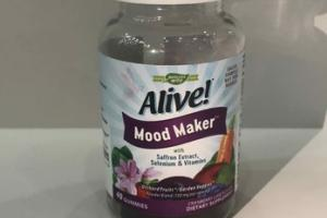 CRANBERRY LIME FLAVOR MOOD MAKER WITH SAFFRON EXTRACT, SELENIUM & VITAMINS DIETARY SUPPLEMENT GUMMIES