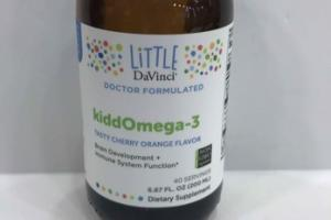 KIDDOMEGA-3 TASTY CHERRY ORANGE FLAVOR BRAIN DEVELOPMENT + IMMUNE SYSTEM FUNCTION DIETARY SUPPLEMENT