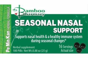 SEASONAL NASAL SUPPORT HERBAL SUPPLEMENT PILLS