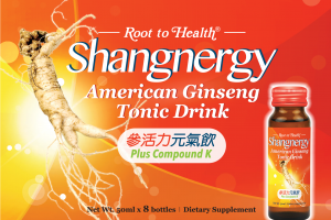 SHANGNERGY AMERICAN GINSENG TONIC DRINK DIETARY SUPPLEMENT