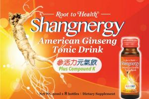 SHANGNERGY AMERICAN GINSENG TONIC DRINK PLUS COMPOUND K DIETARY SUPPLEMENT