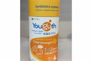 SYNBIOTICS SYSTEM GUT HEALTH & IMMUNITY CHILD STRENGTH UP 100 BILLION PROBIOTICS SACHETS HEALTH SUPPLEMENT