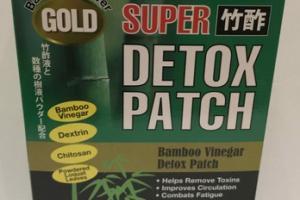 SUPER BAMBOO VINEGAR DETOX PATCH