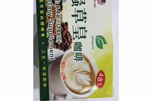 CORDYCEPS COFFEE DIETARY SUPPLEMENT