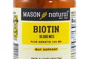 Biotin 10,000 Mcg Dietary Supplement
