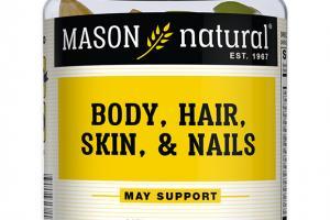 BODY, HAIR, SKIN, & NAILS DIETARY SUPPLEMENT GUMMIES