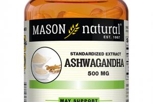 STANDARDIZED EXTRACT ASHWAGANDHA 500 MG DIETARY SUPPLEMENT CAPSULES