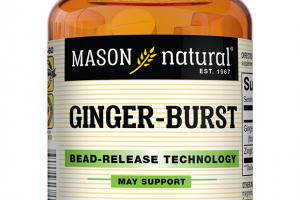 GINGER-BURST BEAD-RELEASE TECHNOLOGY CHEWABLES DIETARY SUPPLEMENT
