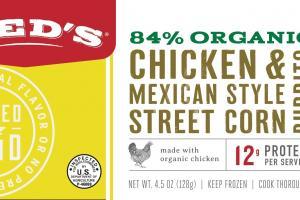 Chicken & Mexican Style Street Corn Burrito