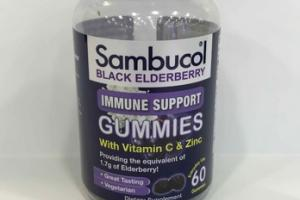 IMMUNE SUPPORT WITH VITAMIN C & ZINC DIETARY SUPPLEMENT GUMMIES, BLACK ELDERBERRY
