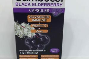 BLACK ELDERBERRY ADVANCED IMMUNE + VITAMIN C + ZINC DIETARY SUPPLEMENT CAPSULES