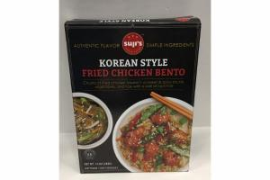 KOREAN STYLE FRIED CHICKEN BENTO