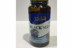 BLACK SEED CUMIN SEED OIL DIETARY SUPPLEMENT SOFTGEL