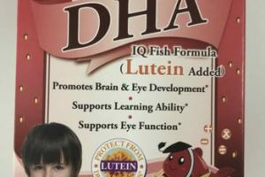 CHILDREN'S DHA IQ FISH FORMULA DIETARY SUPPLEMENT CHEWABLE SOFTGELS