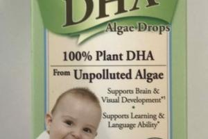 BABY'S DHA ALGAE DROPS DIETARY SUPPLEMENT
