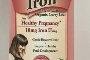 VEGETARIAN IRON MADE WITH ORGANIC CURRY LEAF DIETARY SUPPLEMENT CAPSULES