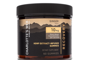 GINGER 10MG HEMP EXTRACT-INFUSED DIETARY SUPPLEMENT GUMMIES