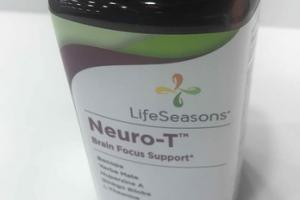 NEURO-T BRAIN FOCUS SUPPORT DIETARY SUPPLEMENT VEGETARIAN CAPSULES