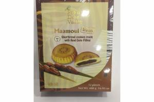 MAAMOUL DATES SHORTBREAD COOKIES