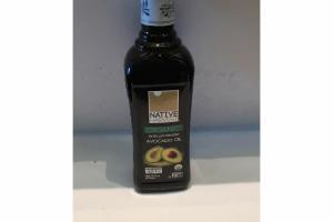 EXPELLER PRESSED AVOCADO OIL