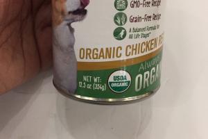 Organic Chicken Recipe Premium Dog Food