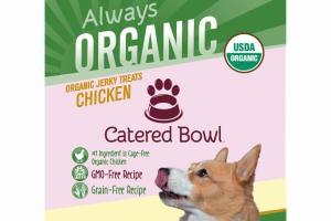 CHICKEN ORGANIC JERKY TREATS FOR DOGS