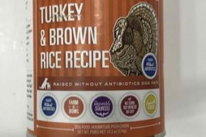 TURKEY & BROWN RICE RECIPE RAISED WITHOUT ANTIBIOTICS DOG FOOD