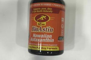 BIOASTIN HAWAIIAN ASTAXANTHIN SUPPORTS JOINT, SKIN & EYE HEALTH NATURALLY DIETARY SUPPLEMENT SOFT GELS