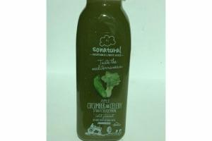 APPLE CUCUMBER AND CELERY SPINCH/LEMON COLD PRESSED VEGETABLE & FRUIT JUICE