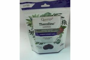 ELDERBERRY RASPBERRY IMMUNE SUPPORT DIETARY SUPPLEMENT LOZENGES