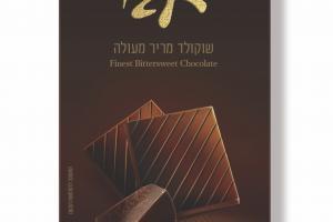 Finest Bittersweet Chocolate