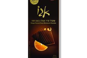 Orange Flavored Finest Bittersweet Chocolate