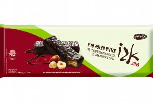 Dark Chocolate Coated Wafers Filled With Hazelnut Flavored Cream