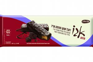 Dark Chocolate Coated Wafers Filled With Chocolate Flavored Cream
