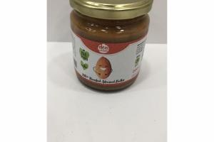 100% ROASTED ALMOND BUTTER