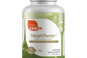 ADVANCED HEALTHY GROWTH SUPPORT DIETARY SUPPLEMENT CAPSULES