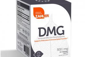 DMG ADVANCED DMG N,N-DIMETHYLGLYCINE DIETARY SUPPLEMENT CHEWABLE TABLETS