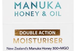 DOUBLE ACTION MOISTURISER, MANUKA HONEY & OIL
