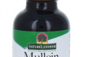 FLUID EXTRACT MULLEIN LEAF ALCOHOL-FREE HERBAL SUPPLEMENT