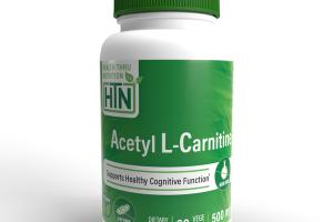 ACETYL L-CARNITINE 500 MG SUPPORTS HEALTHY COGNITIVE FUNCTION+ DIETARY SUPPLEMENT VEGE CAPS