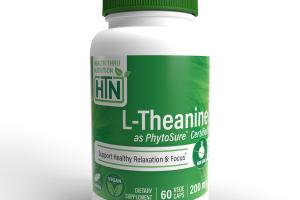 L-THEANINE DIETARY SUPPLEMENT VEGE CAPS