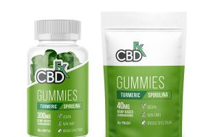 BROAD SPECTRUM 300MG HEMP-BASED CANNABINOIDS TURMERIC DIETARY SUPPLEMENT GUMMIES