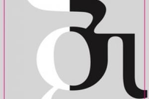 ORGANIC TRADITIONAL BALSAMIC VINEGAR OF MODENA EXTRAVECCHIO