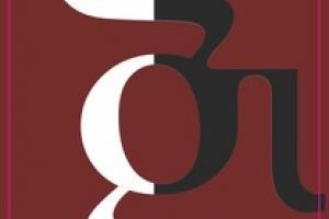 ORGANIC TRADITIONAL BALSAMIC VINEGAR OF MODENA