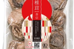 ORGANIC JAPANESE DRIED SHIITAKE KOSHIN