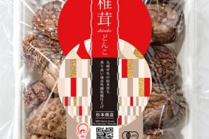 ORGANIC JAPANESE DRIED SHIITAKE DONKO